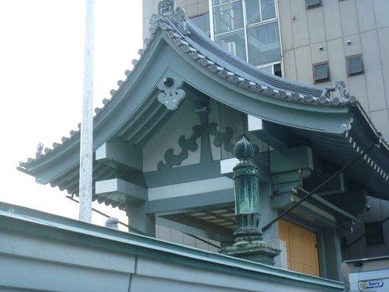 Wako-ji Temple