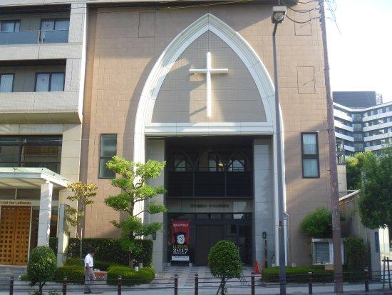Nihon Fukuin Lutheran Osaka Church