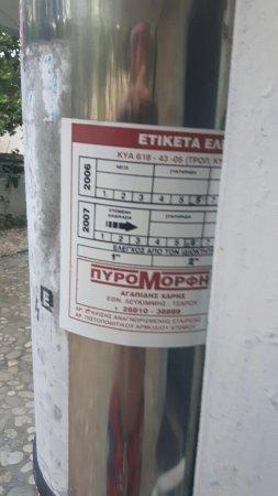 Παραμόνας, Ελλάδα: Feuerlöscher3_large.jpg