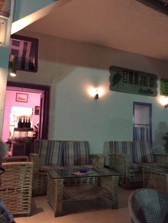 Ilias Cafe