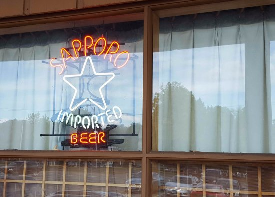 Vernon Rockville, CT: Neon Sign
