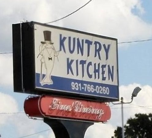 Lawrenceburg, TN: Not quite the fine dining experience advertised