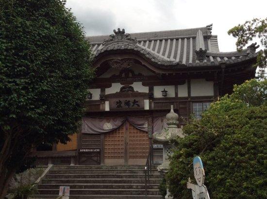 Shikokuchuo, Japon : 夕刻、五時でピタッと戸が閉められた大師堂。