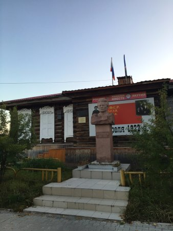 M. Ammosov's Memorial House Museum