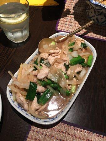 Thai Royal Restaurant: photo1.jpg