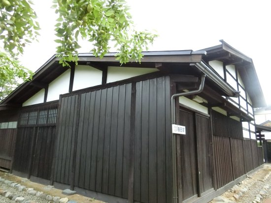 Former Ito Family Residence