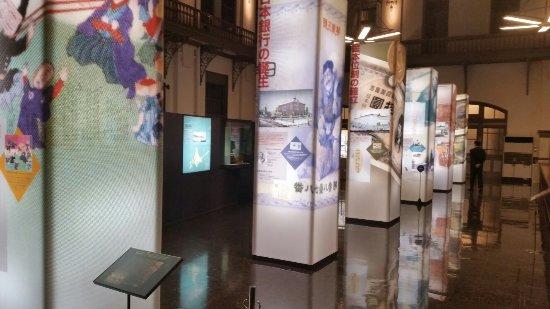 Otaru Museum, Bank of Japan: 20160822_133929_large.jpg