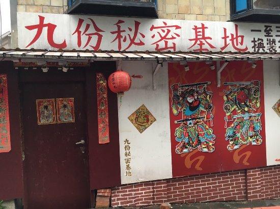 Mimijidi Ganzai Shop