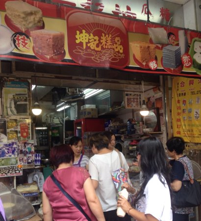 Kwan Kee Store : next to exit B of Shum Shui Po station