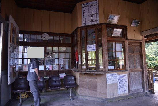 美作河井駅転車台