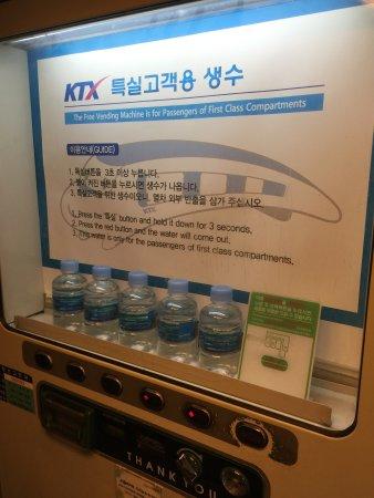 KTX (Korea Train eXpress): photo2.jpg