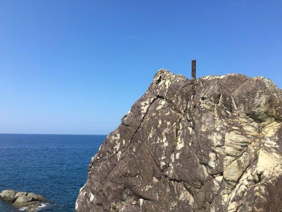 Cape Oyama-misaki