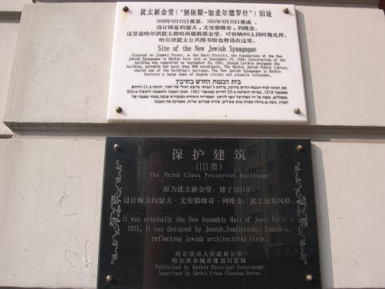 Architectural Museum: 保護建築說明