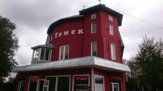Yubileyny, Russia: Кафе Томск