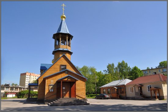 The Church of St. Peter the Metropolitan of Moscow