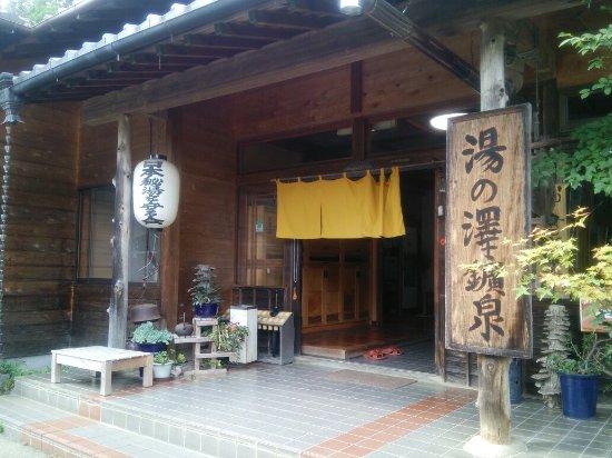 Hitachiomiya, Japan: 湯ノ沢鉱泉のお風呂