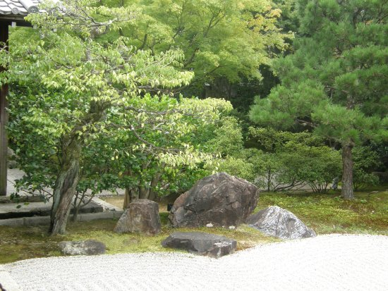 Entokuin Temple: North Garden