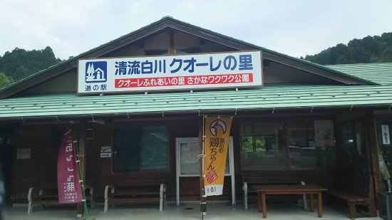 Shirakawa-cho, Ιαπωνία: DSC_1178_large.jpg