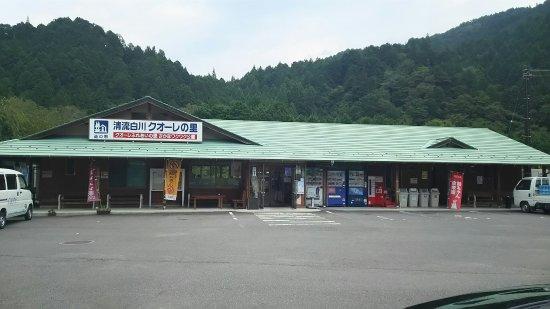 Shirakawa-cho, Ιαπωνία: DSC_1176_large.jpg