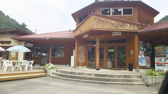 Shirakawa-cho, Japan: DSC_1175_large.jpg