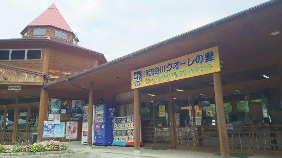 Shirakawa-cho, Ιαπωνία: DSC_1174_large.jpg