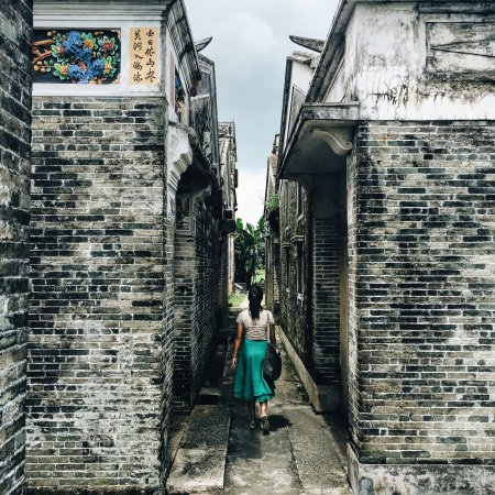 Kaiping, Kina: photo1.jpg