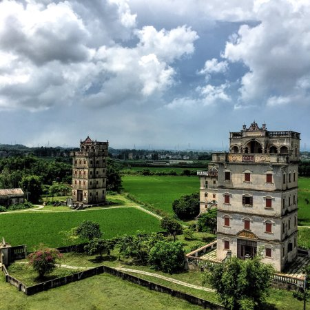 Kaiping, Kina: photo3.jpg