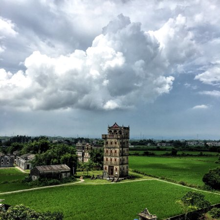Kaiping, Kina: photo4.jpg