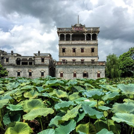 Kaiping, Kina: photo5.jpg