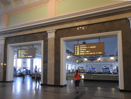 Novosibirsk Main Railway Station