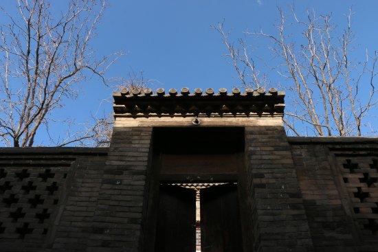 Lingshi County