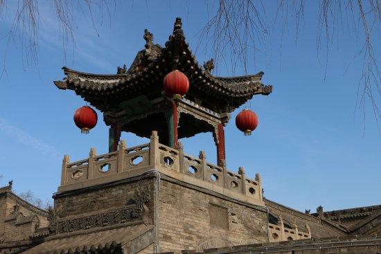 Wang's Family Compound (Wang Jia Dayuan)
