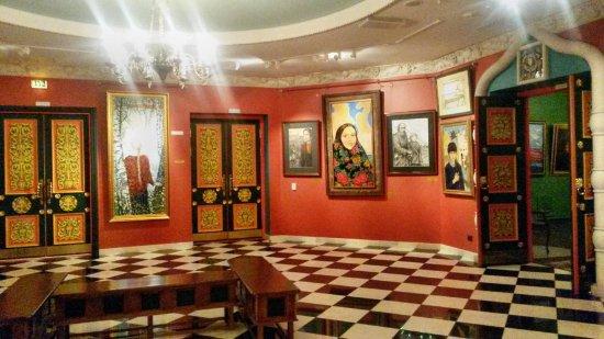 Glazunov Galery
