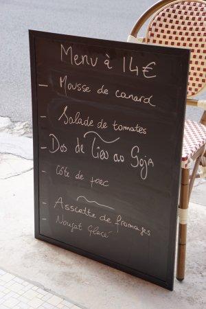 Saint-Seurin-de-Cadourne, فرنسا: The set menus change every day.