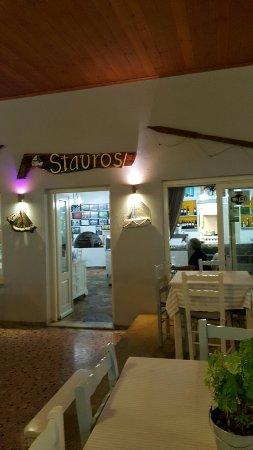 Stavros Restaurant : 20160911_210241_large.jpg