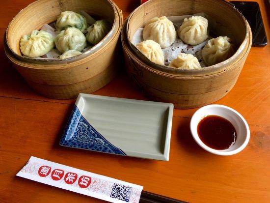 Yao Yue Tea Restaurant: photo4.jpg