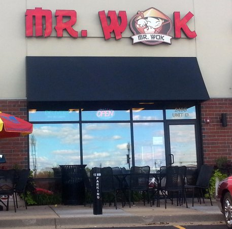 Elgin, IL: Front & entrance to Mr. Wok