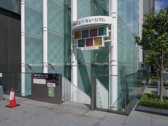 Museum Kigyoka Osaka