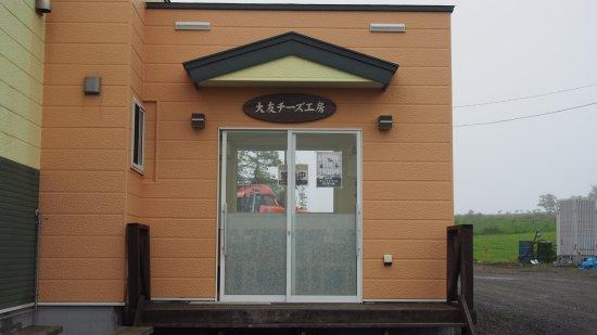 Hamanaka-cho, Japan: 店舗外観