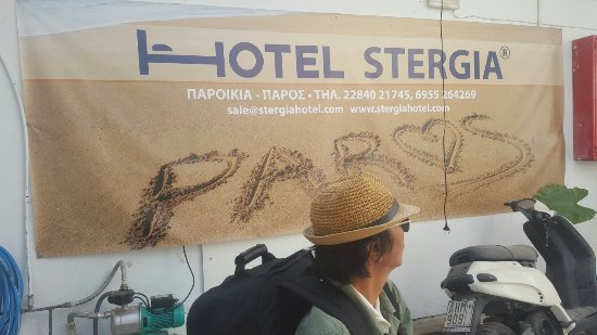 Hotel Stergia : TA_IMG_20160912_120829_large.jpg