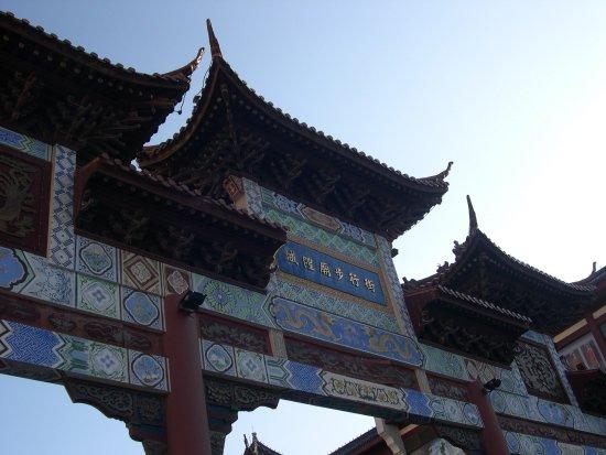 Ningbo Chenghuang Temple : 步行街正門