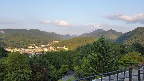 Chungju, South Korea: チェックイン時