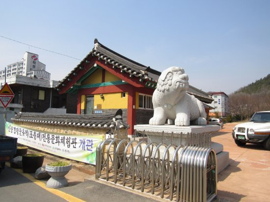 Shin Sunggyeom Shrine
