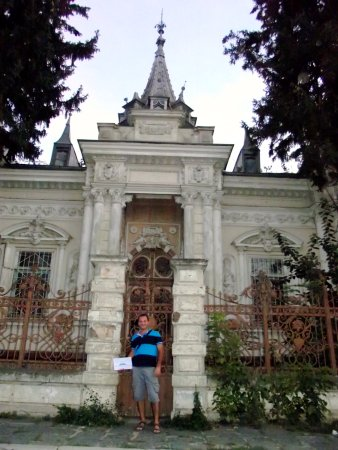 Braila, Romania: In front of a great old house