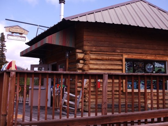 Denali Princess Wilderness Lodge - one of the stores in the grounds of the hotel complex