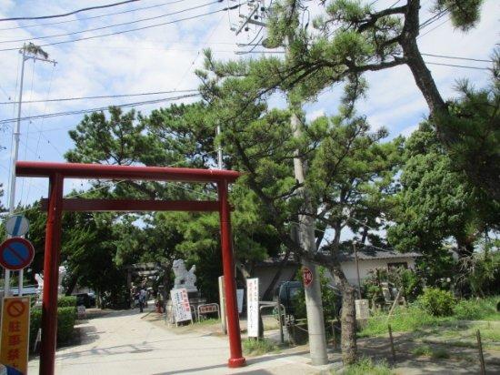 Hayama-machi