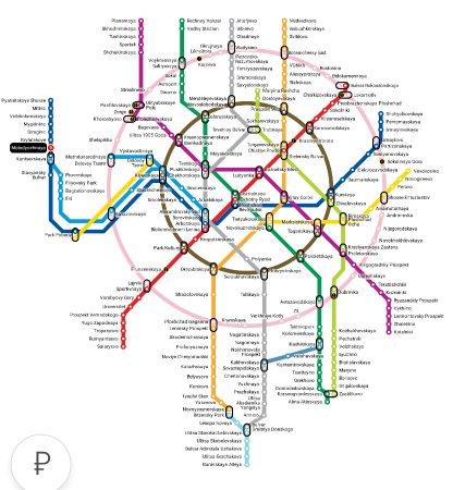 map of the Moscow metro Foto di Moscow Metro Mosca TripAdvisor