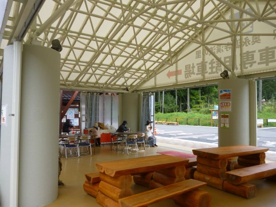 Higashiomi, Japan: 休憩所内