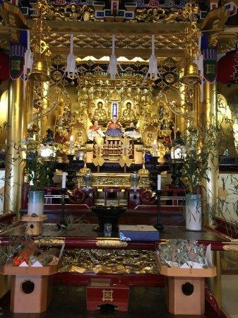 Echizen, Japón: 栄久寺