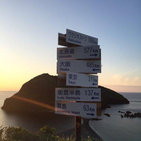 Futatsugame Beach: photo2.jpg